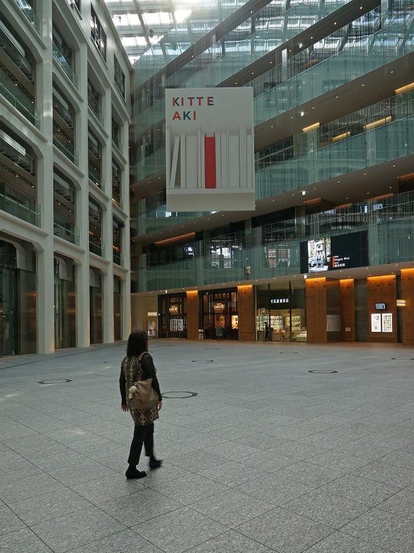 Tokyo132005
