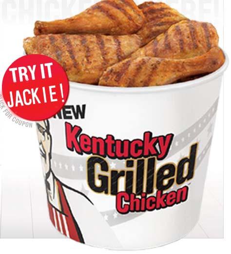 Kfc_grilled_chicken
