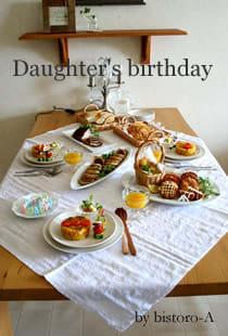 娘のお誕生日♪