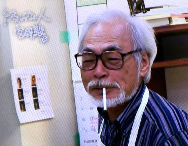 終わらない人・宮崎駿さん! - ...