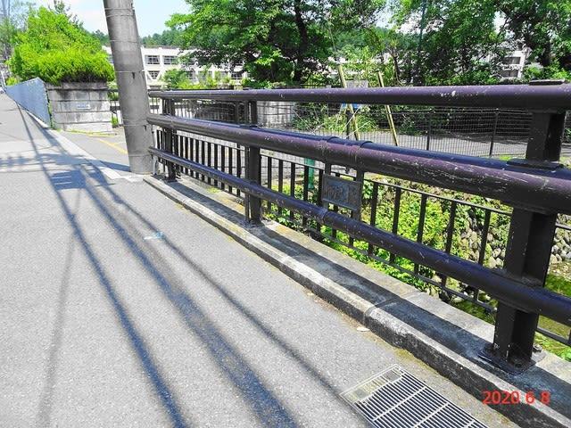 霞川」に架かる橋ポタ - 晴れた休日は自転車に乗って! (akio)