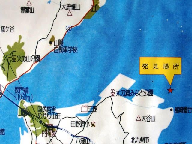 流浪オヤジの探検日記