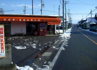 近江八幡市町長光寺町の精肉店、この背後辺りが市営と畜場跡地になる