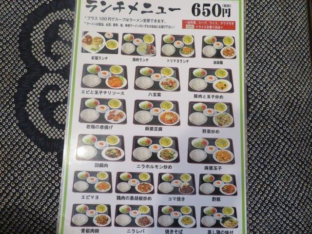 四季 和食 紅 水戸 東 鮨割烹 かしわ