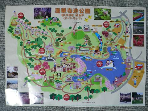 蓮華寺池公園 地図