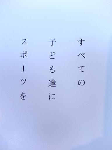 Takatsu_007