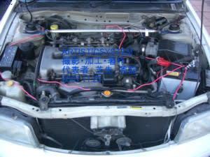 Imgp2439arscar