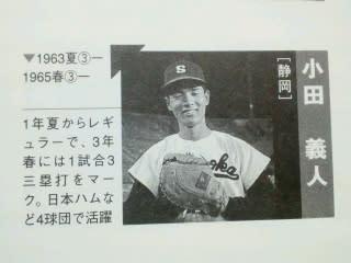 小田義人さん - 外苑茶房