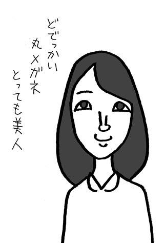 吉岡里帆の似顔絵