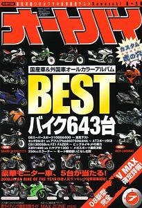 https://blogimg.goo.ne.jp/user_image/0a/62/e409b1316c239d57e7f0ffaa03de6d5d.jpg