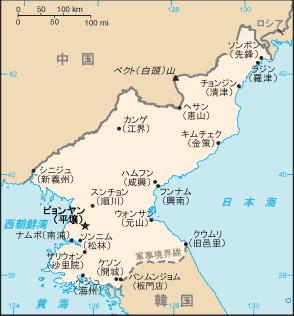北朝鮮【各国情報】