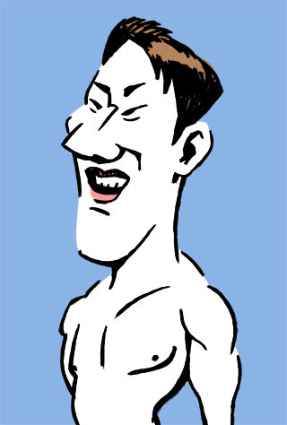 瀬戸大也選手のデフォルメ似顔絵イラスト画像