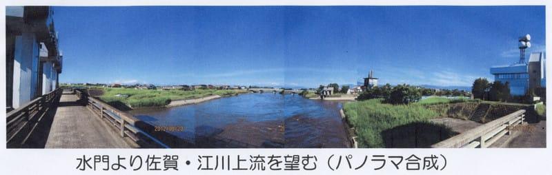 Gosei_photo20120819