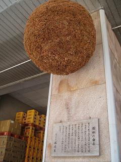 私には、巨大な蜂の巣に見える(笑)