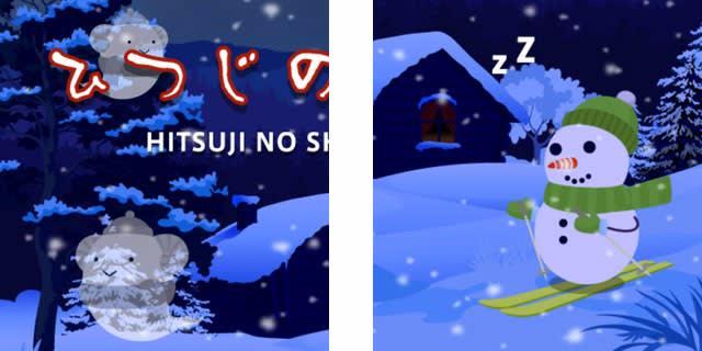 冬仕様のお化け(左)と優雅にスキーを楽しむ雪だるま(右)