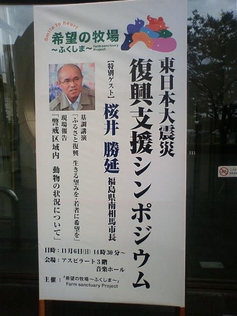 腹を据える - ワンコインプロジェクト from 山口県