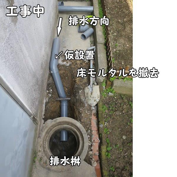 トイレの屋外排水。露出配管