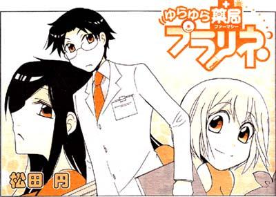 Manga_time_or_2012_04_p075