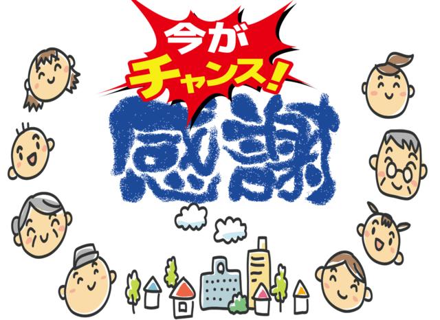 コロナ しゅうそく 漢字
