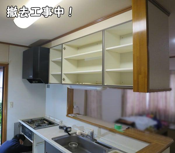 システムキッチンの撤去工事