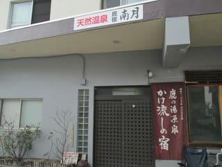 https://blogimg.goo.ne.jp/user_image/0a/ae/41fbaae9ecbe7ef46090f79e9653d06b.jpg