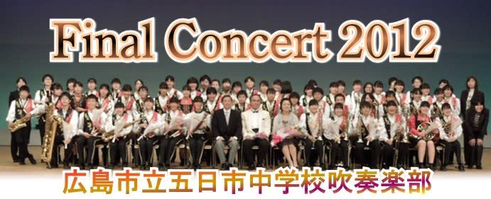 Final_concert_20122