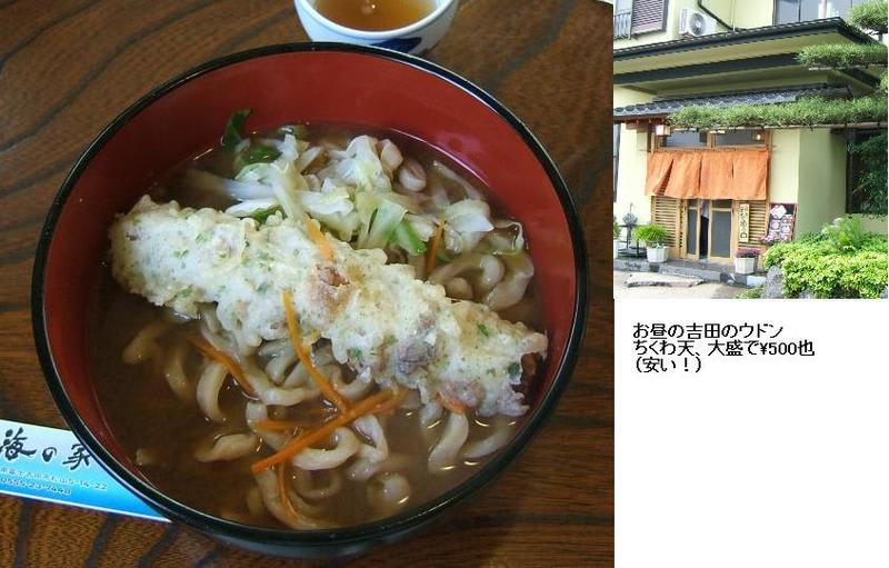 Udon0613