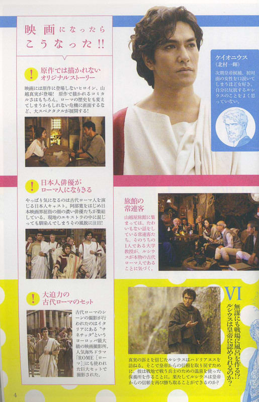 Scan10034_2