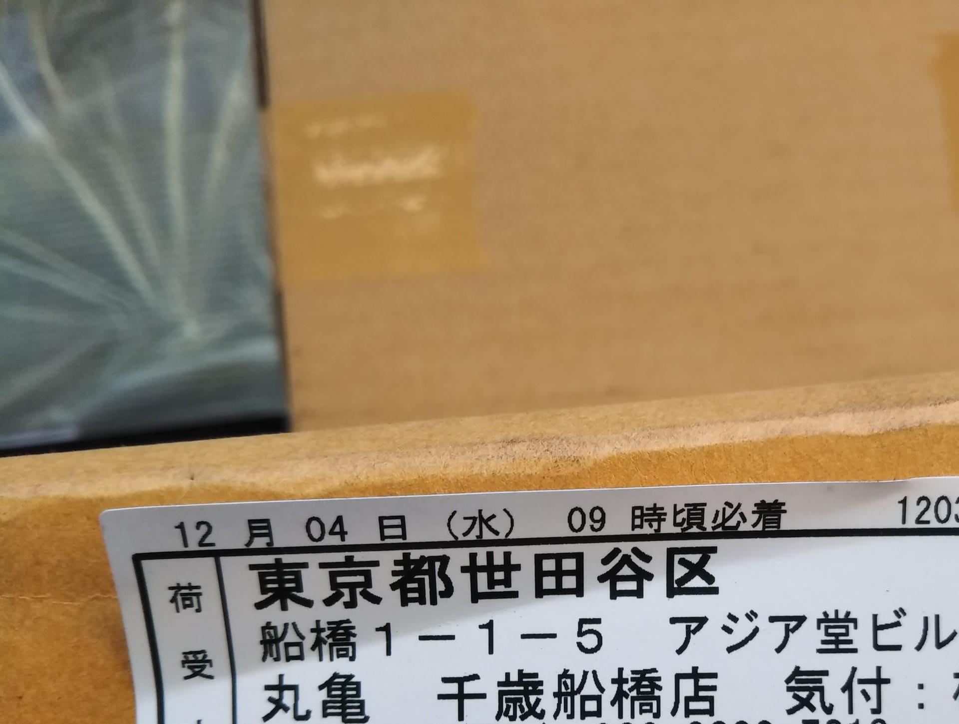 丸亀 製 麺 千歳 船橋