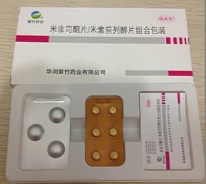 人工中絶薬RU486(経口中絶薬・堕胎薬)専門通販