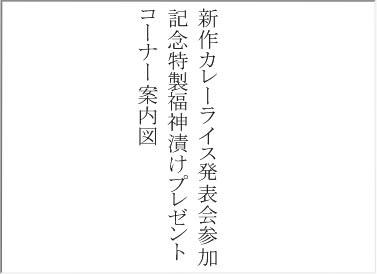 複合語 2 - ブログhitorigoto