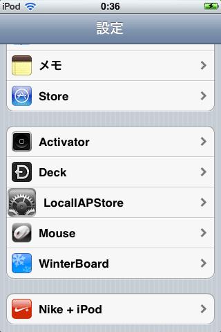 脱獄(Jail break) のアプリ「LocallAPStore」の使い方 - BF4日記