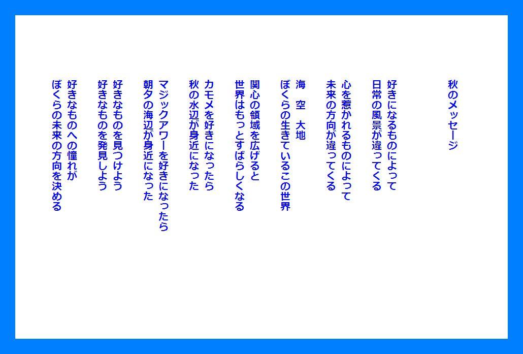 詩投稿 | 日本現代詩人会