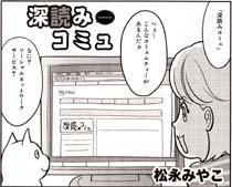 Manga_time_or_2011_08_p184