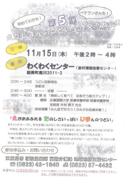 11月のお知らせ - 妙覚寺ニュー...