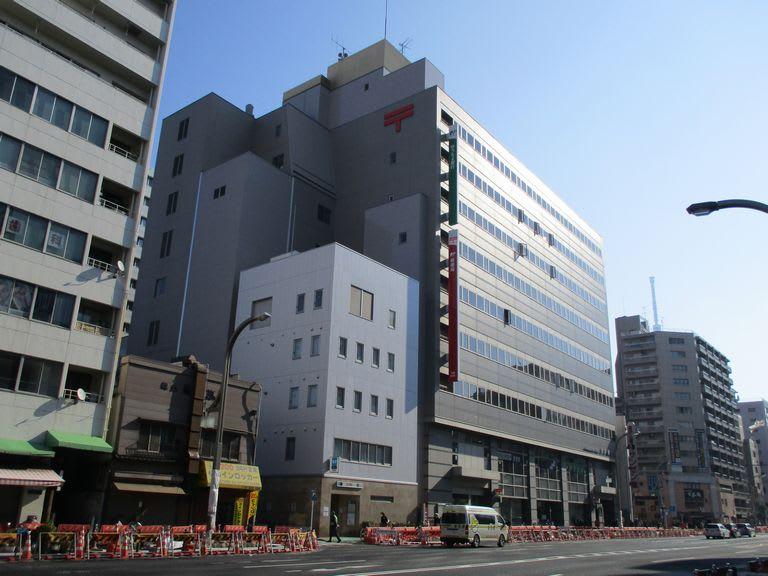 浅草 郵便 局