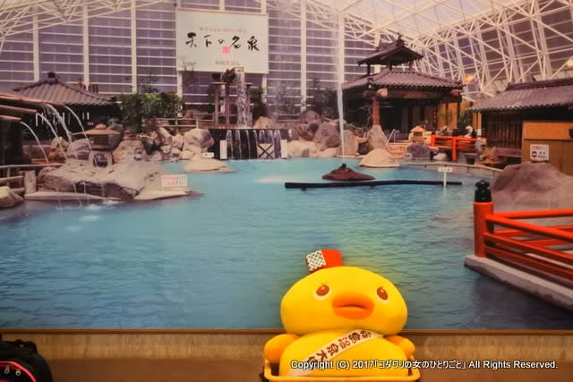 霧島ホテルの硫黄谷庭園大浴場と百年杉庭園☆JR九州D&S列車 ...