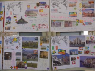 旅行 英語 修学