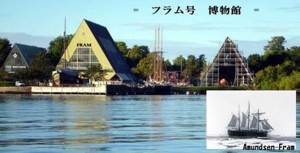 浪漫紀行・漫遊之譜」のブログ記...