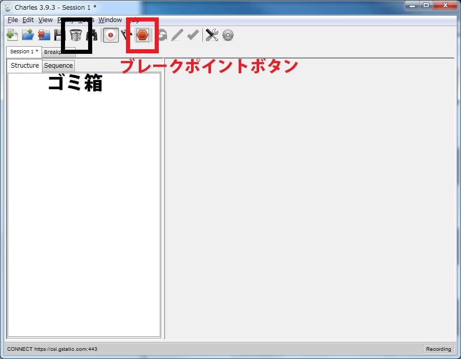 簡単!ifruitアプリ&PCを使ったグリッチ・ハック! - 【GTA5】なめこ情報局