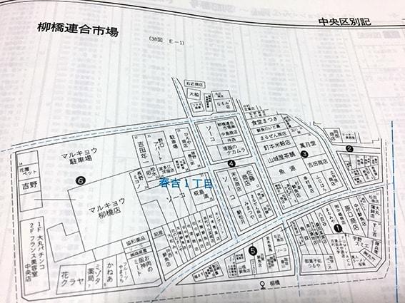地図 住宅