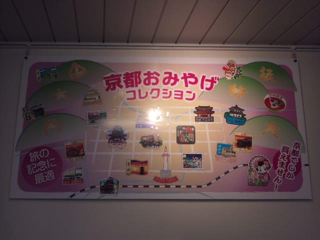 ご当地ピンズDXの京都おみやげコレクション