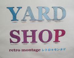 Yard_shop