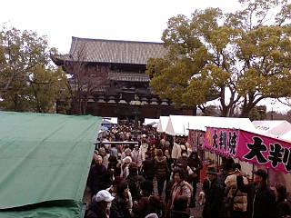東寺、初弘法に来ています。