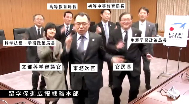 宮崎信行の国会傍聴記