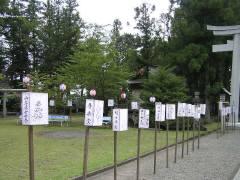 Gokoku0815_40