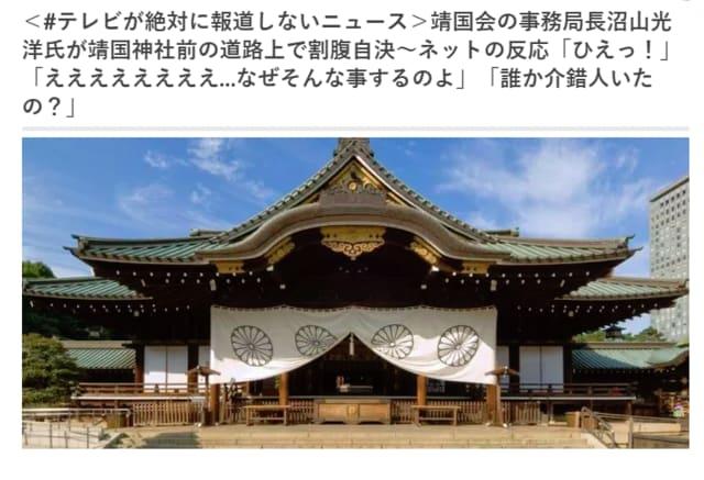 無題 Name 名無し 19/05/12(日)1857  元年の初日にそれも、武蔵野御陵で自殺者がでたといのに5日には外出してテニス仲間と交流する平成のお二人。溜息しか出ない。