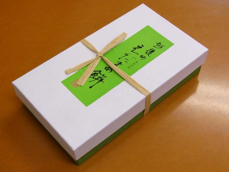 03月25日 えだまめ餅 パッケージ