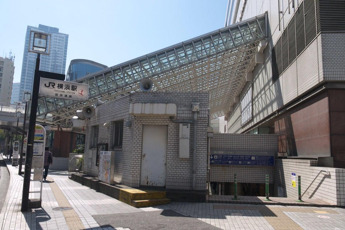 横浜 中央 バス ターミナル