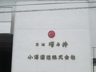 https://blogimg.goo.ne.jp/user_image/0c/1b/b57580a4eb813072b6eb4f089e1a8099.jpg